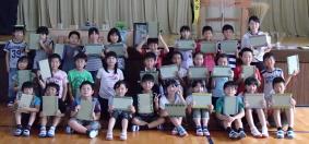 台 小学校 毘沙門 広島 安佐南区